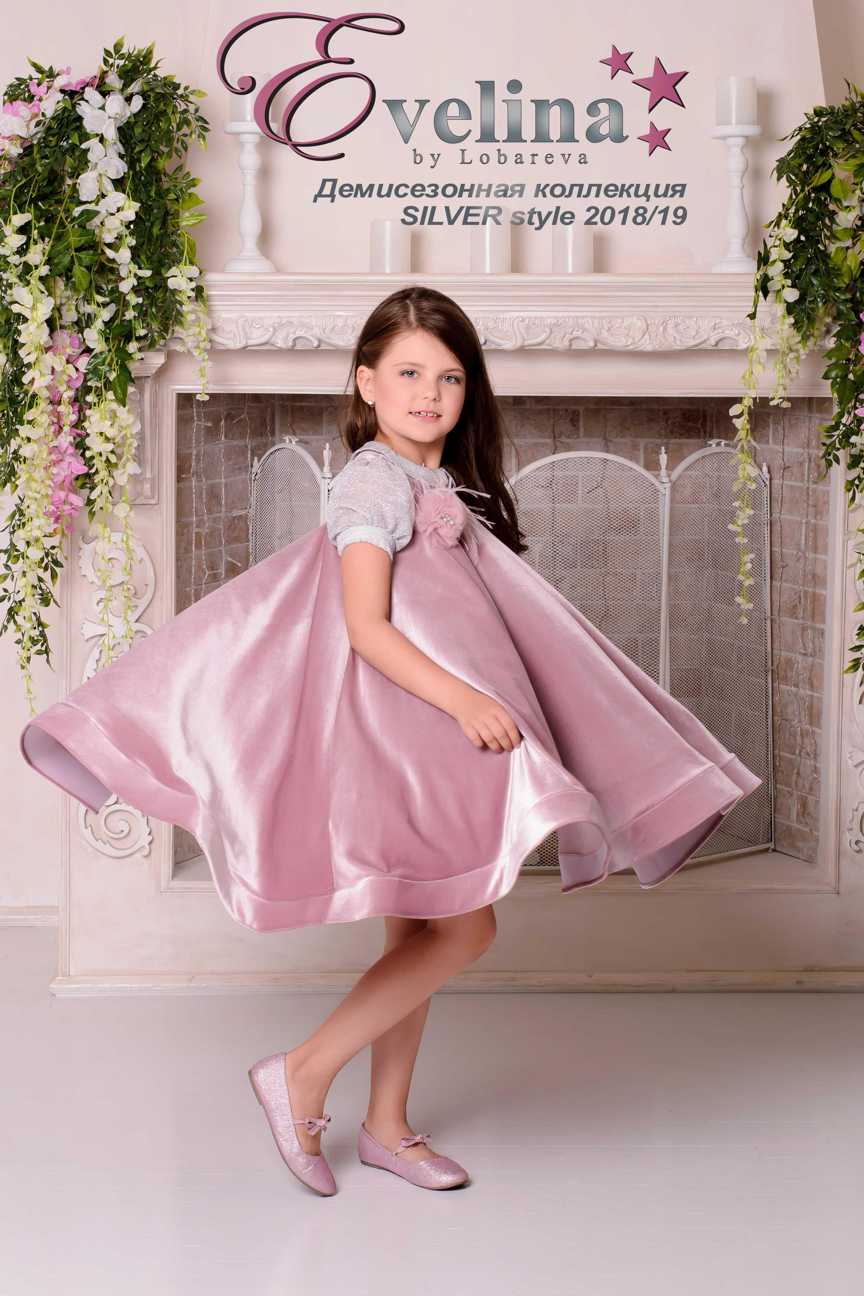 демисезонная коллекция детской одежды от EVELINA by Lobareva Украина 10-min