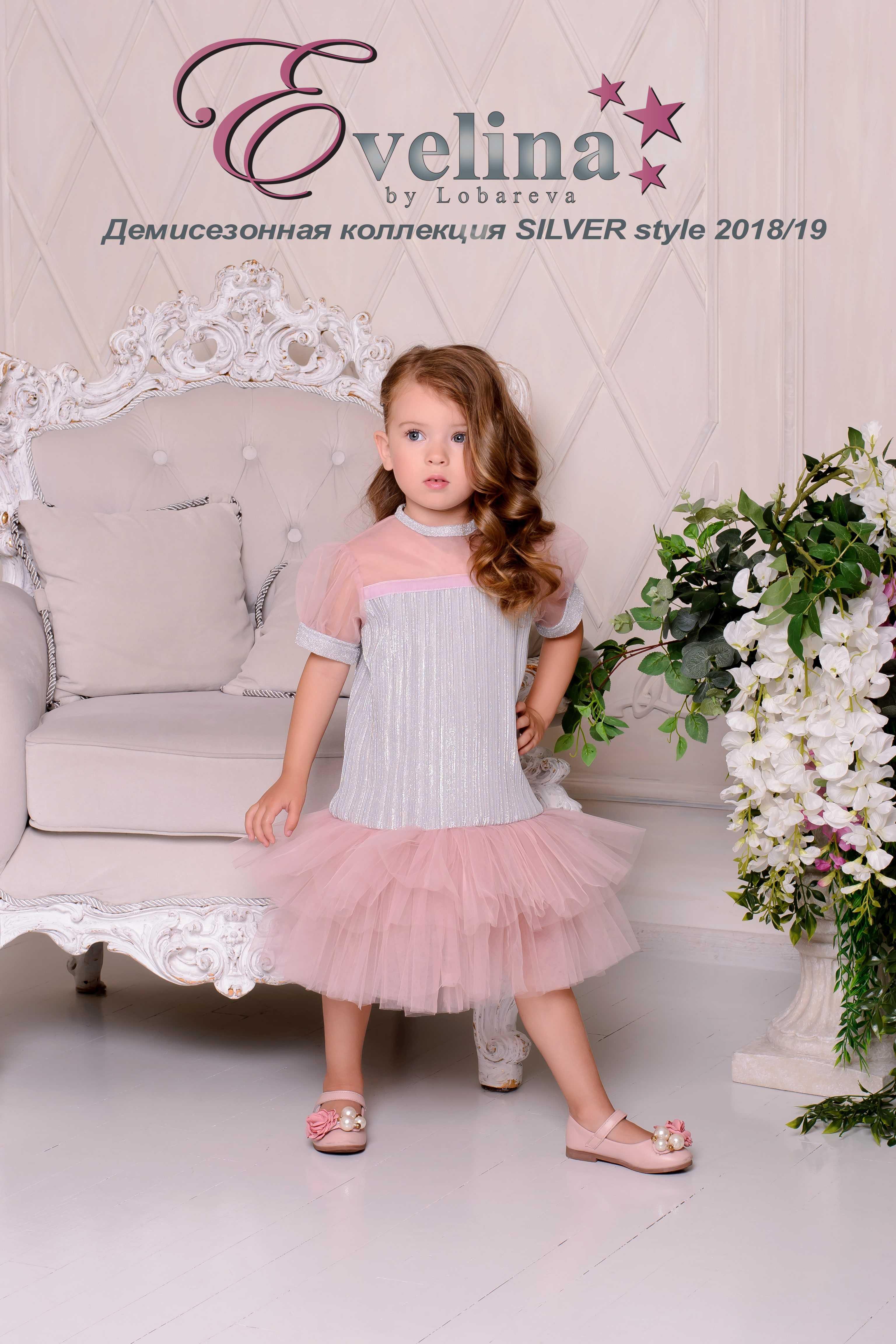 демисезонная коллекция детской одежды от EVELINA by Lobareva Украина 11-min
