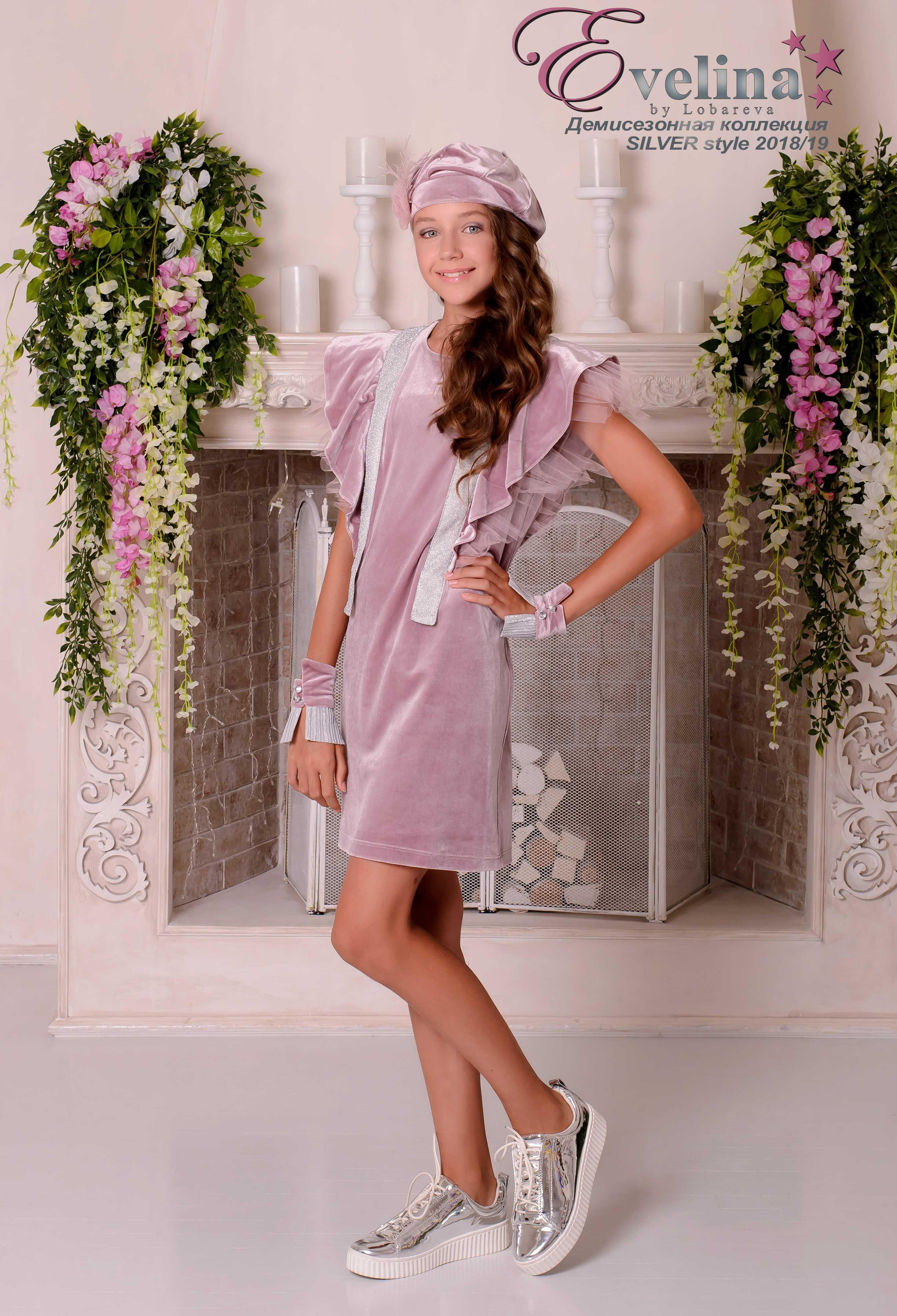 демисезонная коллекция детской одежды от EVELINA by Lobareva Украина 12-min