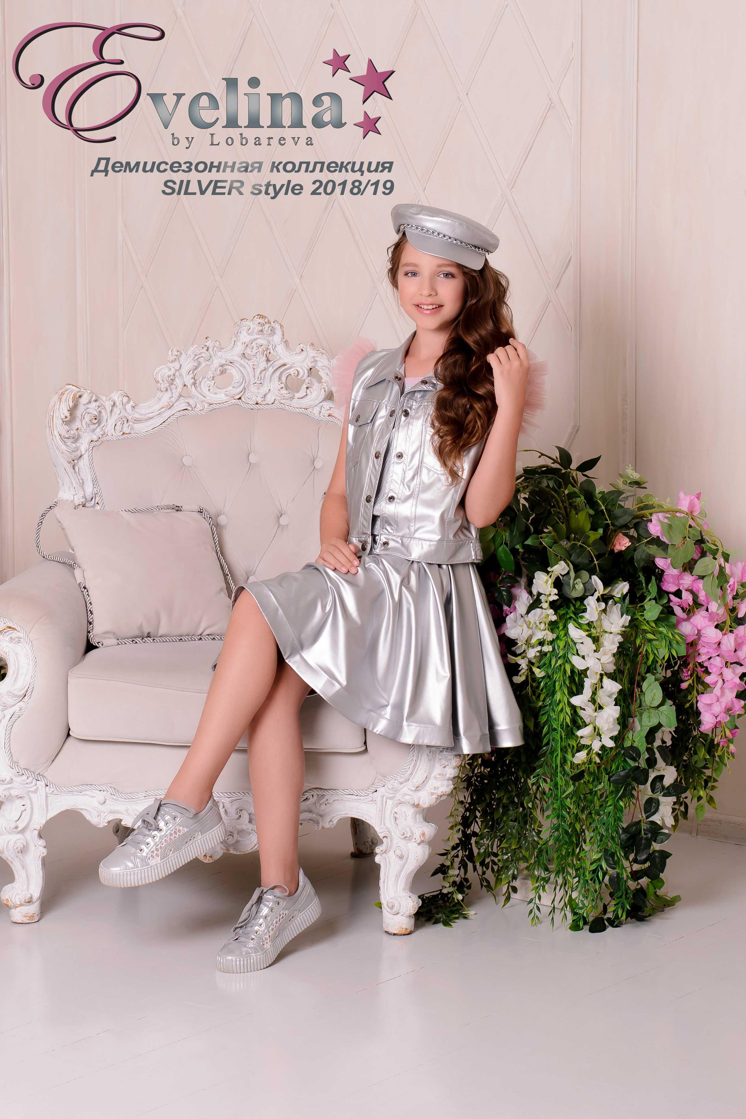 демисезонная коллекция детской одежды от EVELINA by Lobareva Украина 3-min