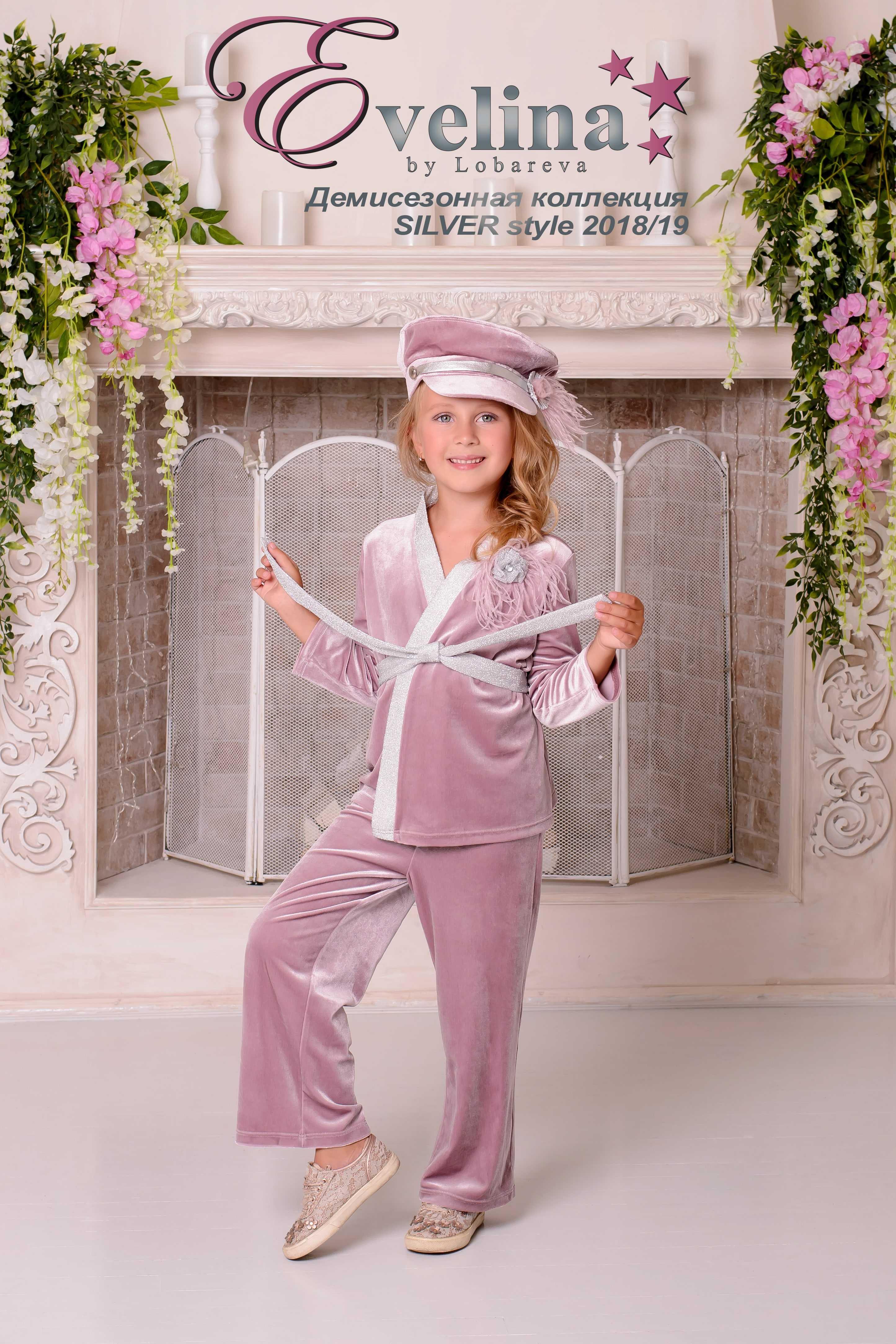демисезонная коллекция детской одежды от EVELINA by Lobareva Украина 4-min