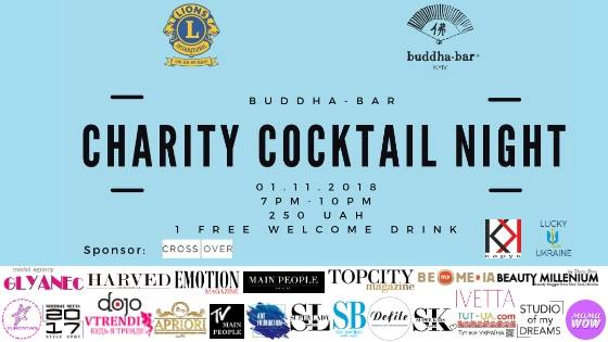 1 ноября в Buddha-Bar состоится благотворительный коктейльный вечер - Charity Cocktail Night