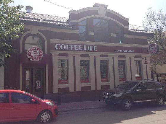 10 самых уютных кофеен Кропивницкого Coffee Life 4