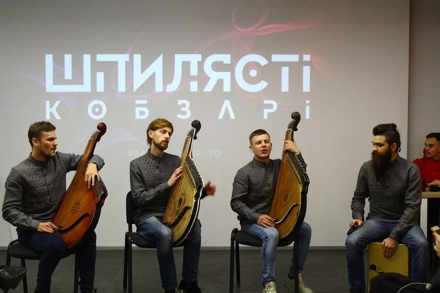 Как продвигать собственный культурный продукт в Киеве прошел интерактивный тренинг 3