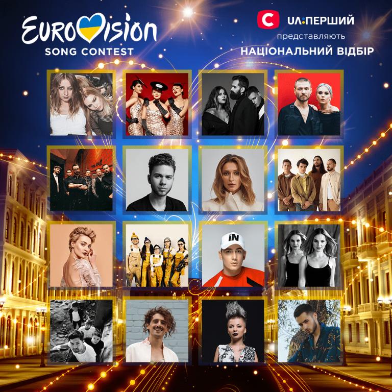 Евровидение-2019: имена полуфиналистов Национального отбора