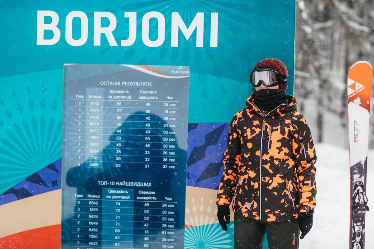 В Буковеле открыли первый в Украине бесплатный парк зимних развлечений 3