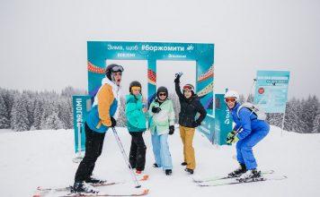 В Буковеле открыли первый в Украине бесплатный парк зимних развлечений 5