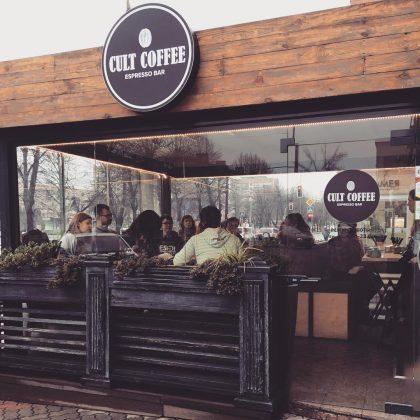 8 интересных кофеен города Черкассы Cult Coffee
