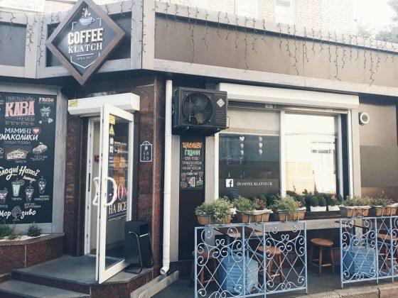 8 интересных кофеен города Черкассы Coffee Klatch 5