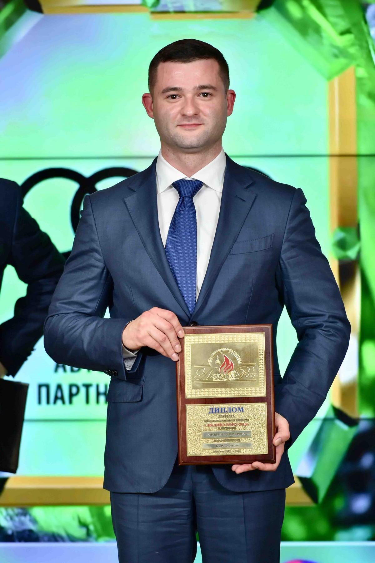 Андрей Балога. Номинация – «Мэр года»
