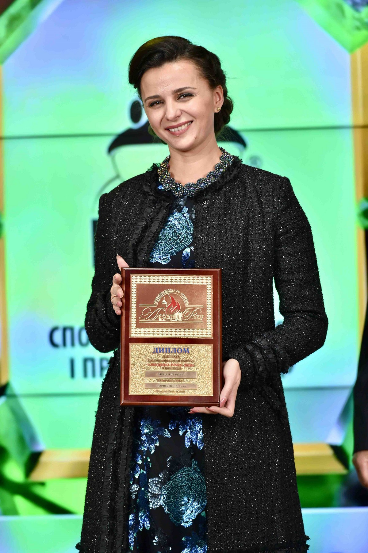 Анна Коршунова. Номинация – «Меценат года»