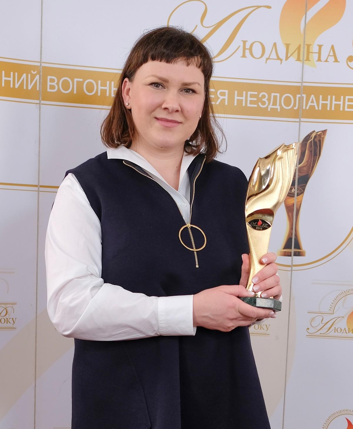 Человек года – 2018 награждение победителей 23 общенациональной премии Базилевская