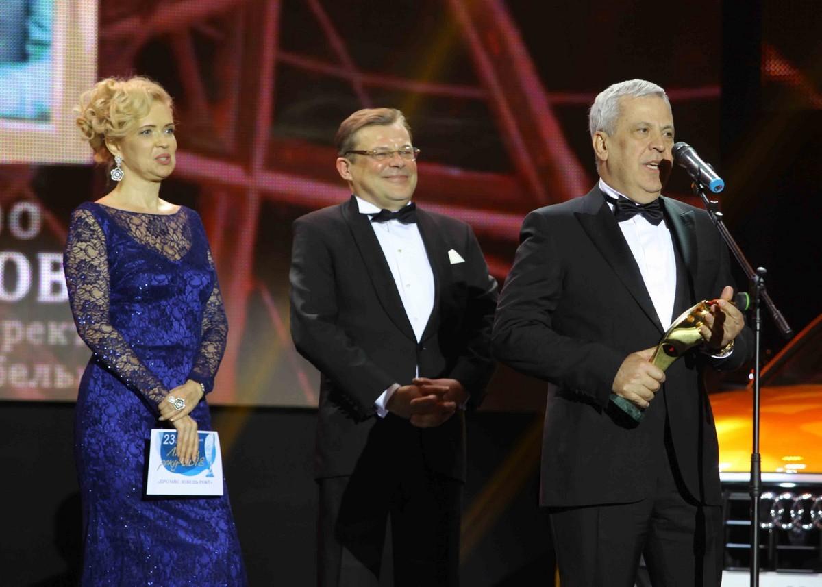 Человек года – 2018 награждение победителей 23 общенациональной премии Иоргачев