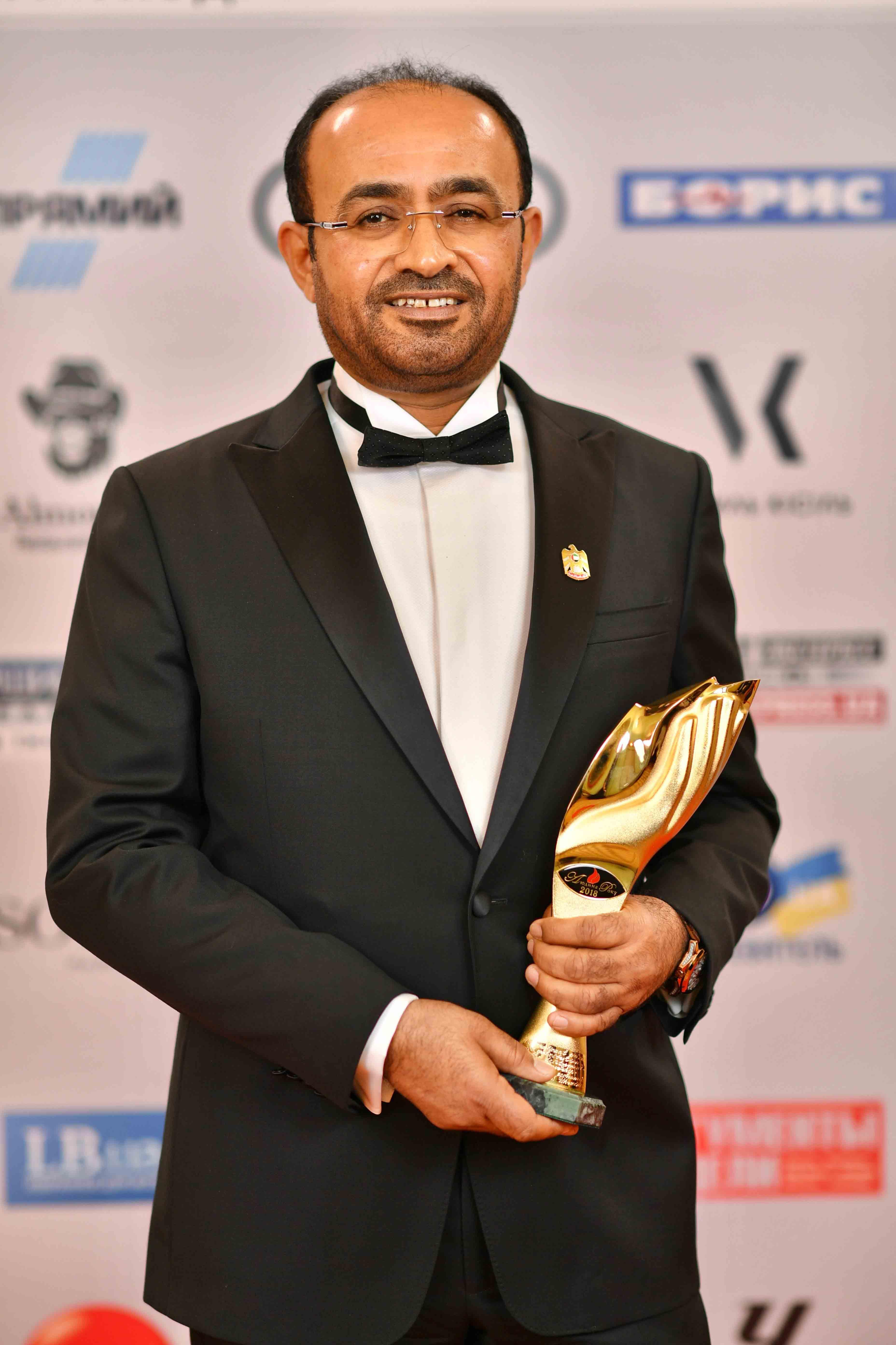 Человек года – 2018 награждение победителей 23 общенациональной премии КААБИ
