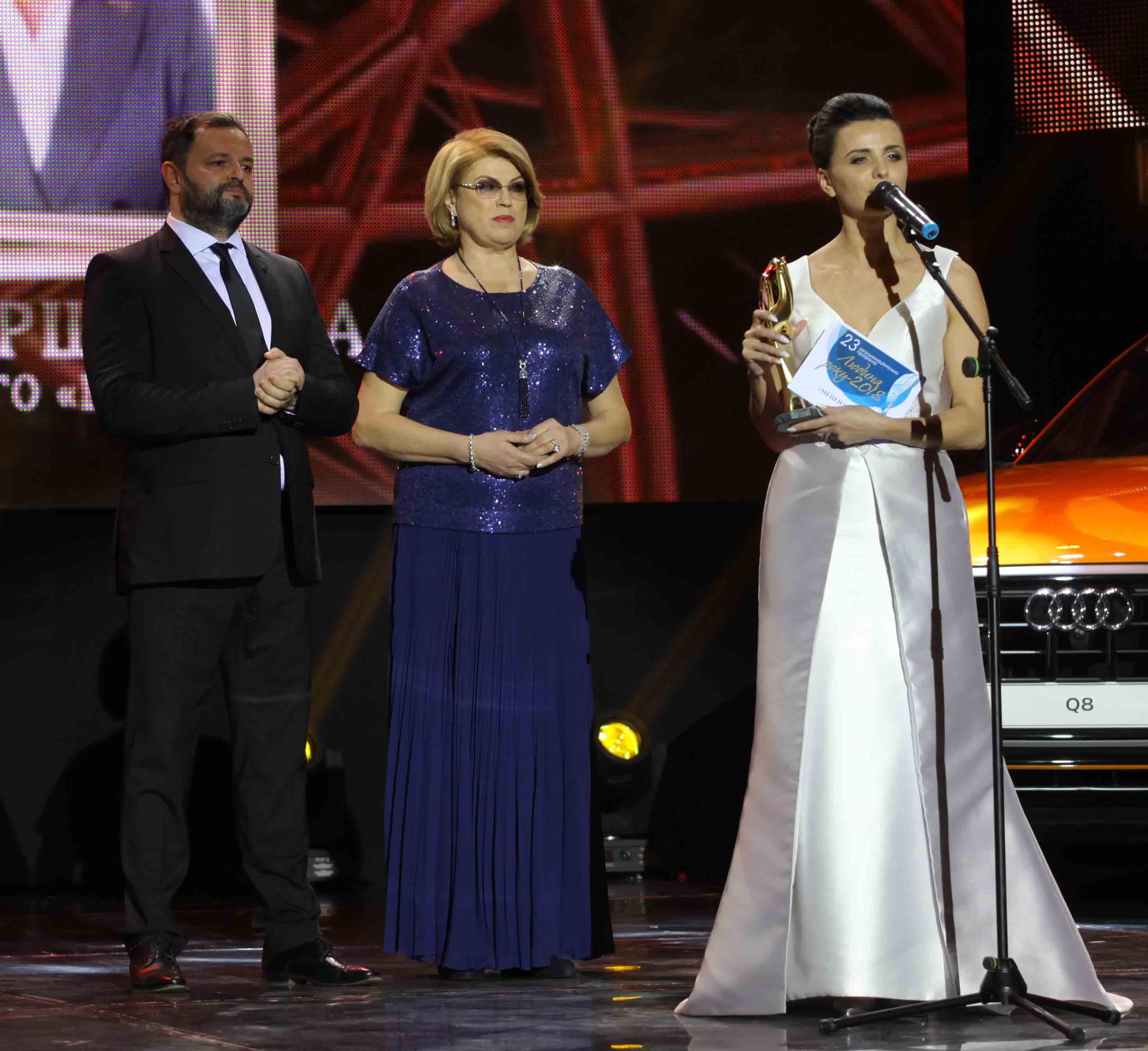 Человек года – 2018 награждение победителей 23 общенациональной премии Коршунова