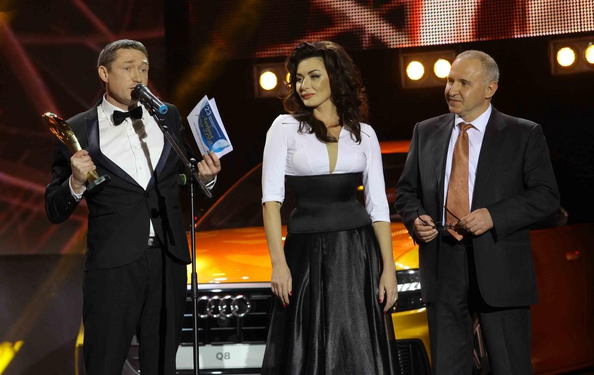 Человек года – 2018 награждение победителей 23 общенациональной премии Козицкий