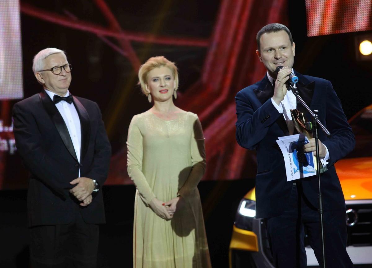 Человек года – 2018 награждение победителей 23 общенациональной премии Кузик