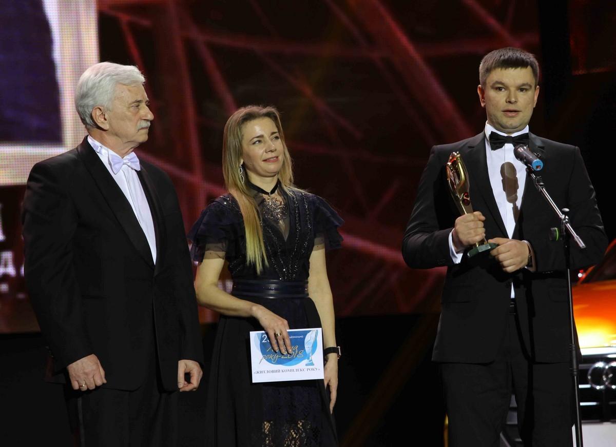 Человек года – 2018 награждение победителей 23 общенациональной премии Лятамбор