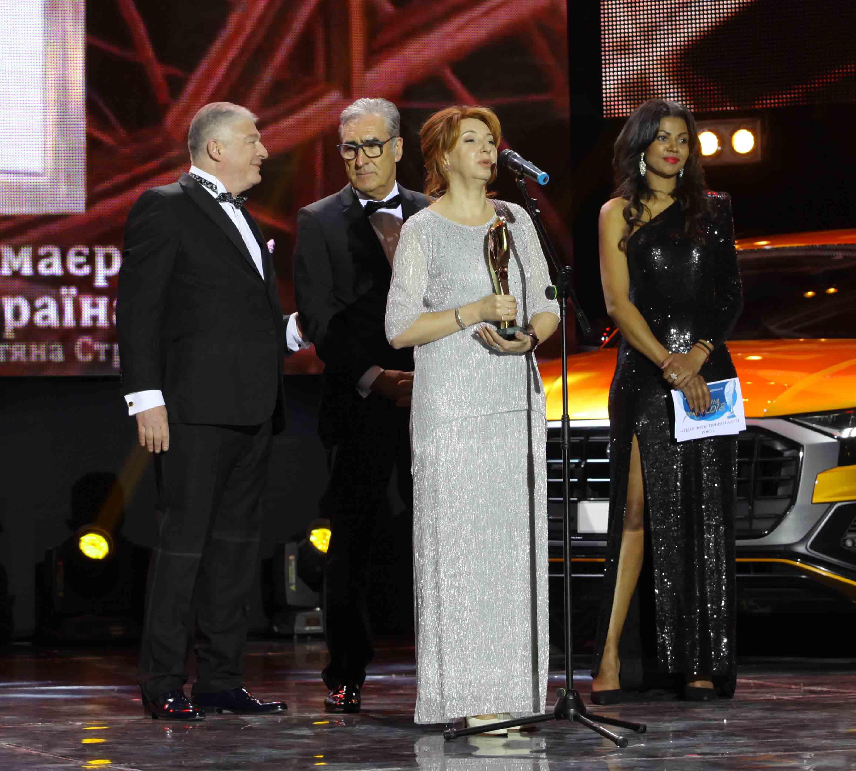 Человек года – 2018 награждение победителей 23 общенациональной премии Стрельцова