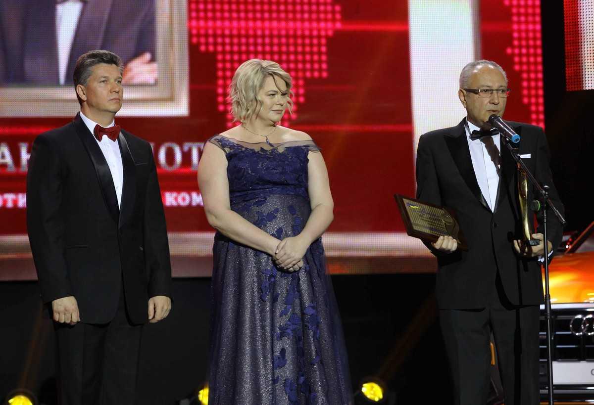 Человек года – 2018 награждение победителей 23 общенациональной премии Злотник