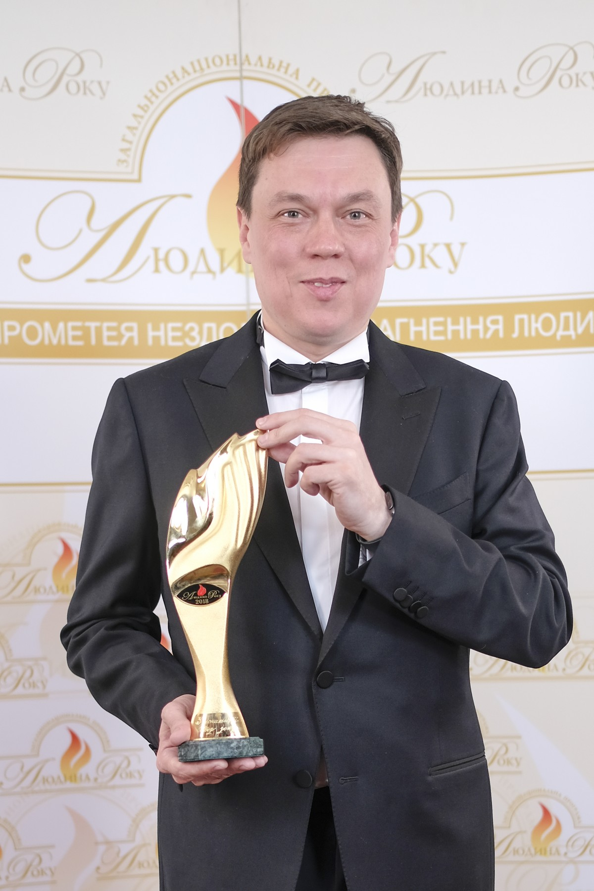 Человек года – 2018 награждение победителей 23 общенациональной премии финал Зам.Степанова - Сергей Колебошин