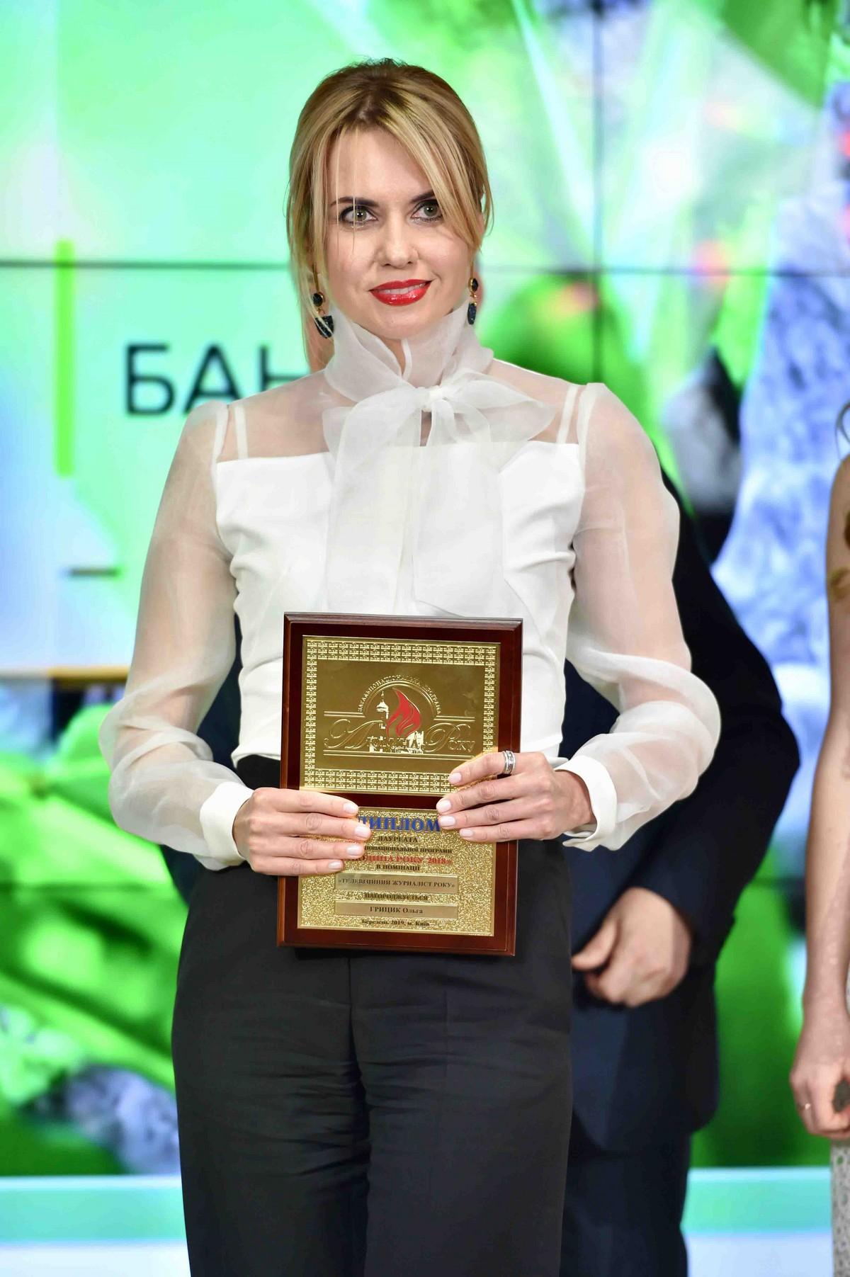 Ольга Грицык. Номинация – «Телевизионный журналист года»