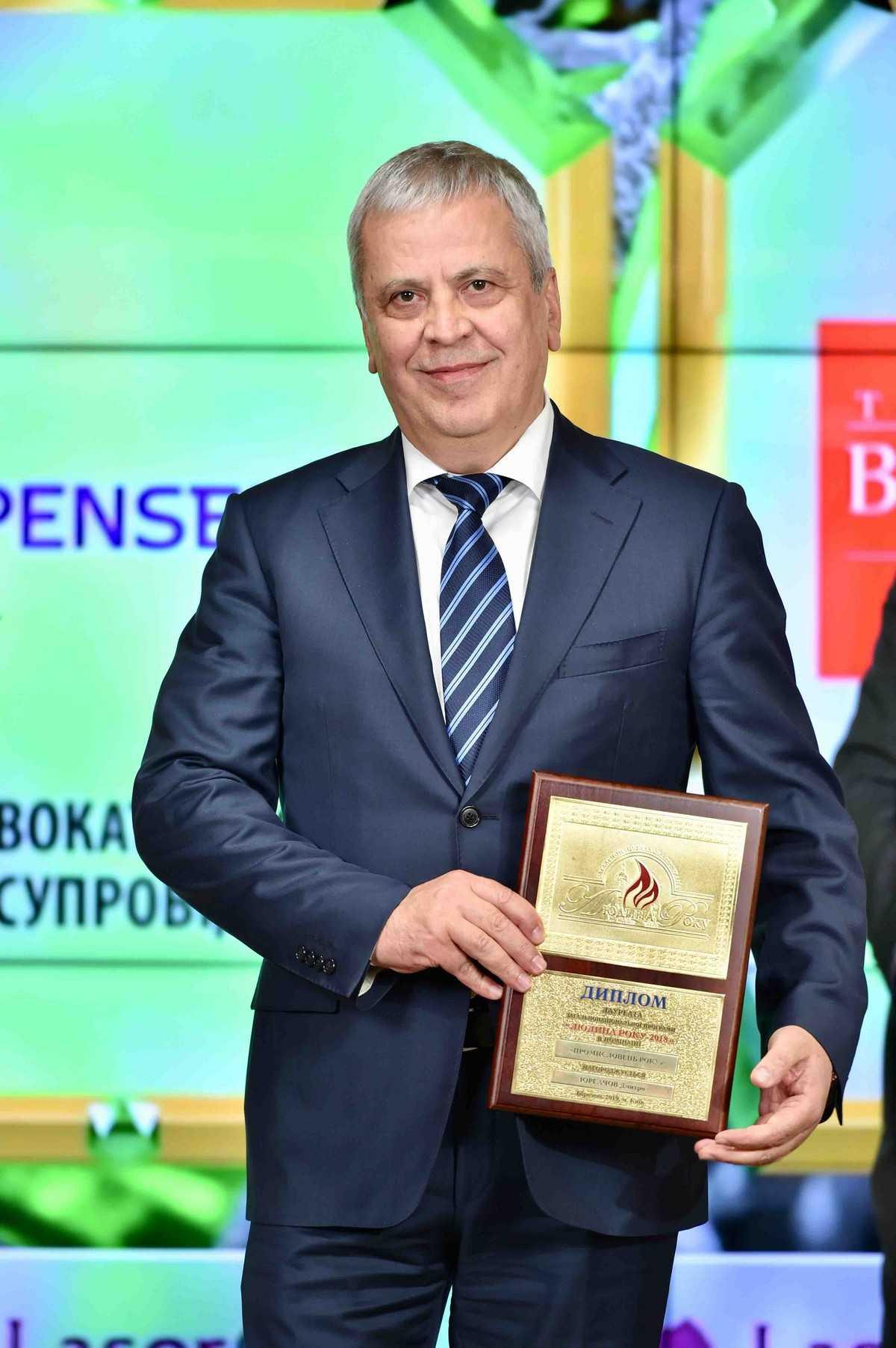 Дмитрий Иоргачев. Номинация – «Промышленник года»
