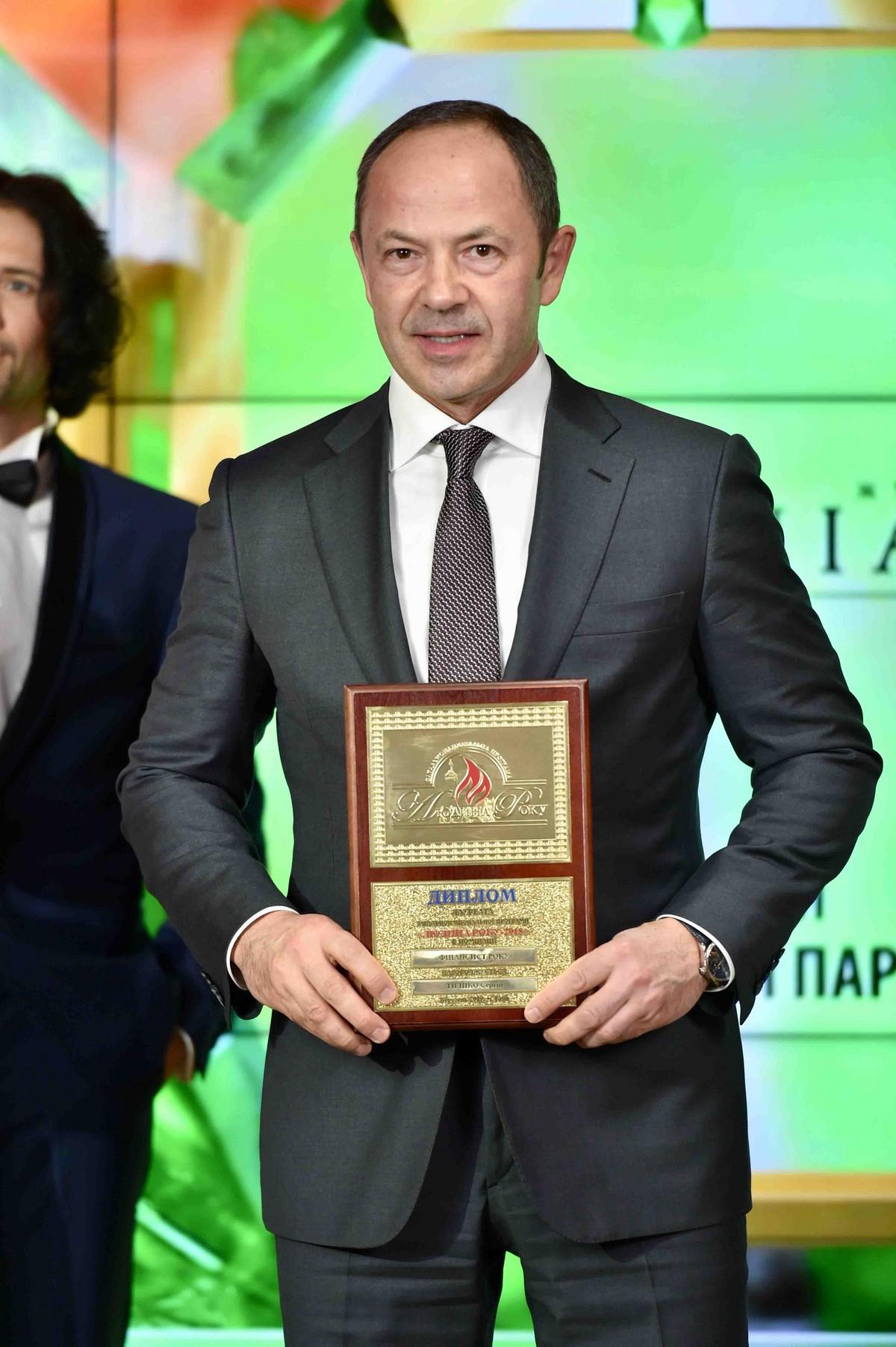 Сергей Тигипко. Номинация – «Финансист года»