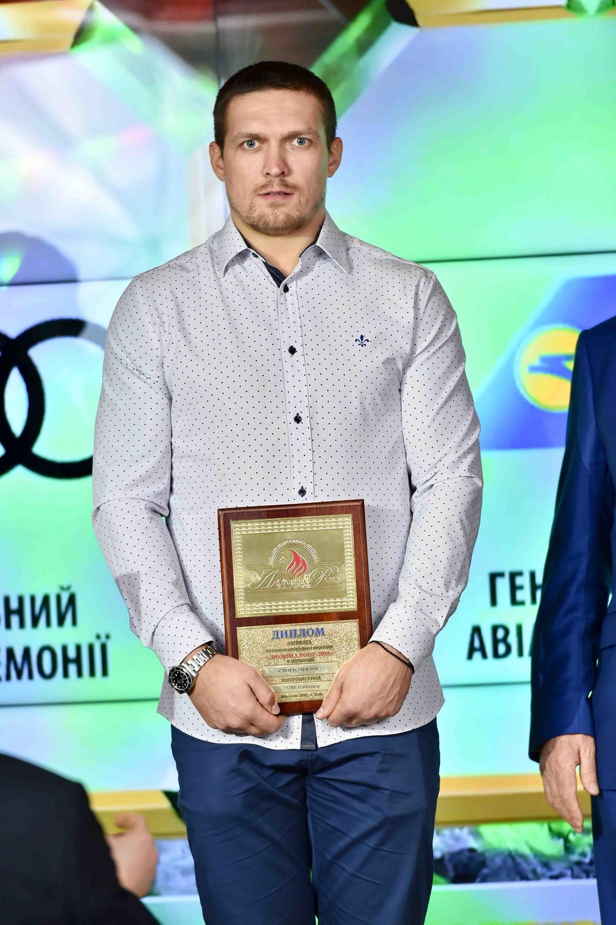 Александр Усик. Номинация – «Спортсмен года»
