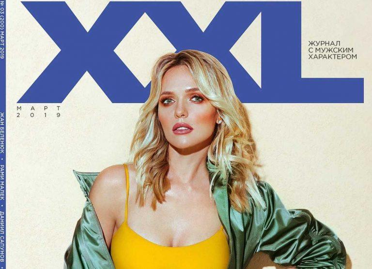 Жан Беленюк приложил руку к мартовскому номеру журнала XXL 2019