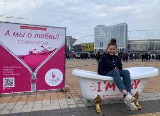 1 и 2 июня в Киеве пройдет первый в Украине фестиваль секса и вина Sex&Wine Fest