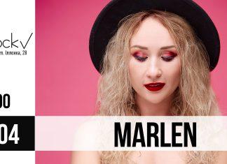 Концерт группы MARLEN в Киеве 1