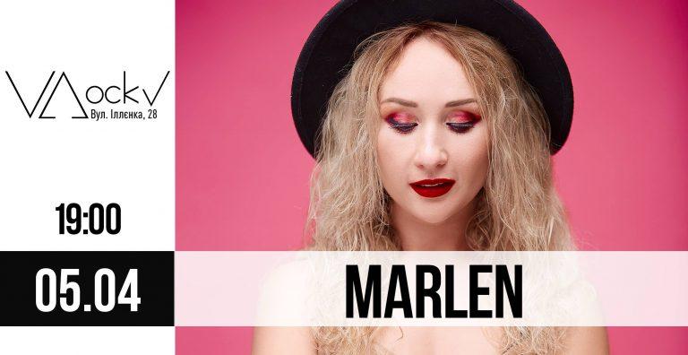 Концерт группы MARLEN в гранд-пабе VDocky Киев