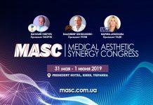 31 мая в Киеве пройдет Международный конгресс Medical Aesthetic Synergy Congress 2019