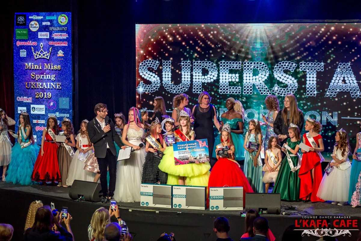 На конкурс от Superstar Corporation прилетела делегация из Милана 3