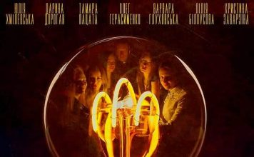 В Киеве состоится премьерный показ ленты Винсента Меттеля «Моя Голова»