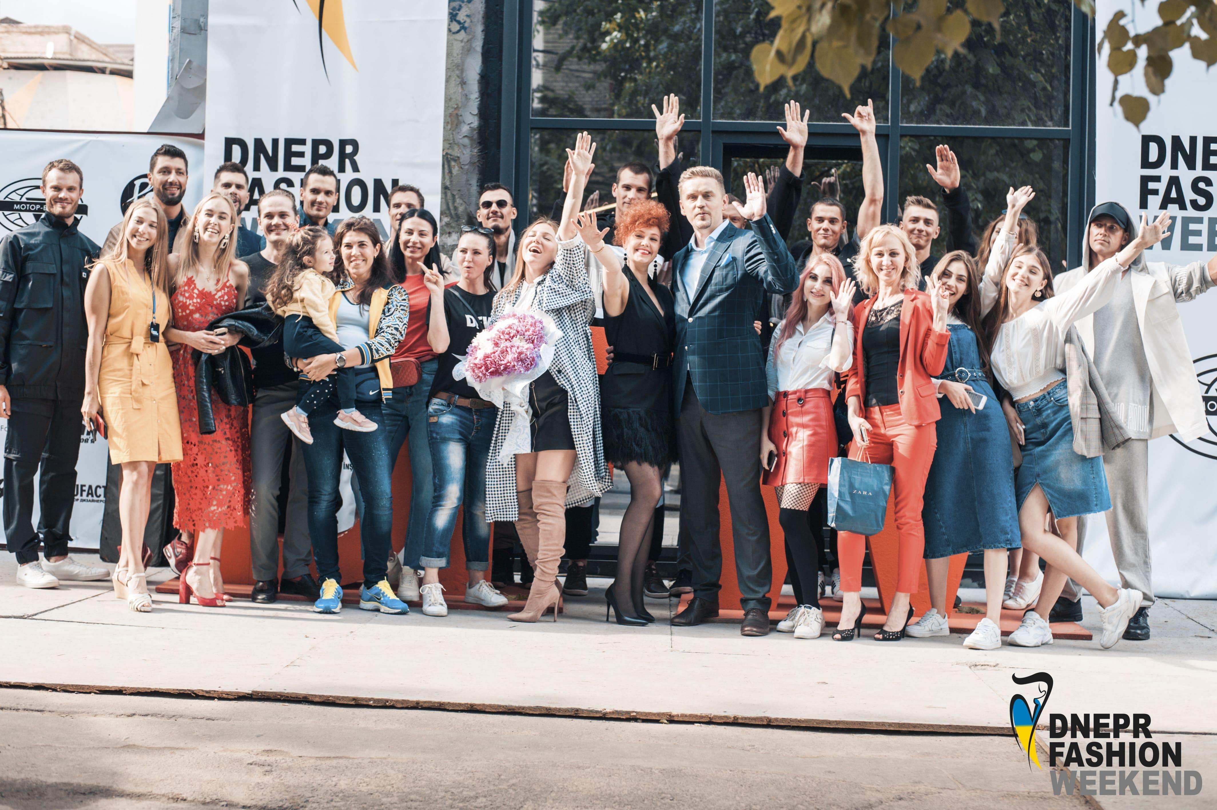 Хроники Dnepr Fashion Weekend как прошли три дня модного мероприятия