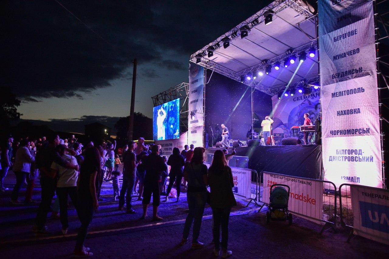 Фестиваль «З країни в Україну» состоялся в Одесской области 6