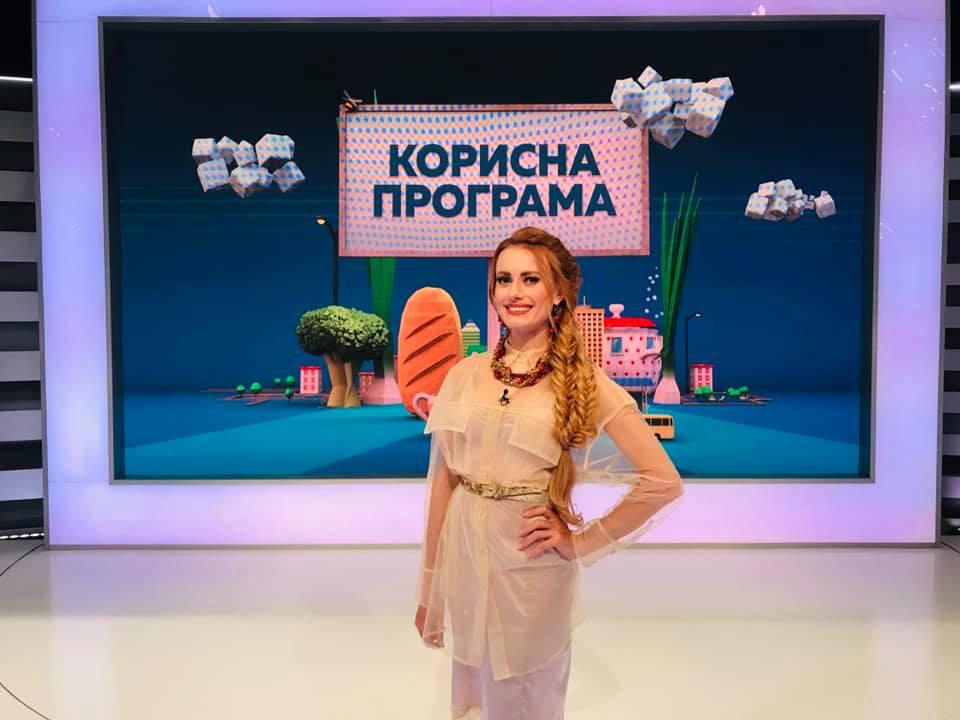 Гуцульский банош от эксперта «Полезной программы» певицы Ярославы Руденко 1