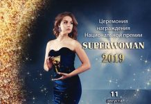 11 августа Superstar Corporation проведет грандиозную церемонию на лайнере