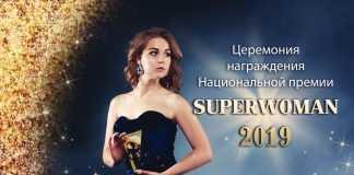 11 августа Superstar Corporation проведет грандиозную церемонию на лайнере