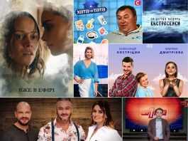 Что посмотреть вечером анонсы телеканала СТБ на неделю с 9 по 15 сентября 2019 года
