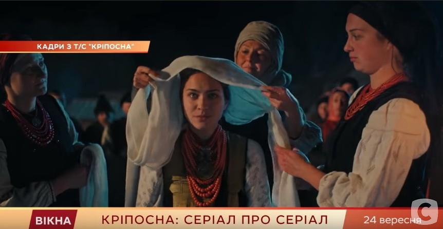 Как сериал «Крепостная» возрождает украинские традиции свадьба Гали и Панаса