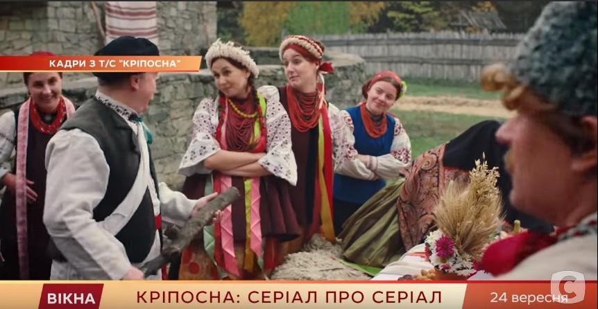 Как сериал «Крепостная» возрождает украинские традиции свадьба Панаса и Гали