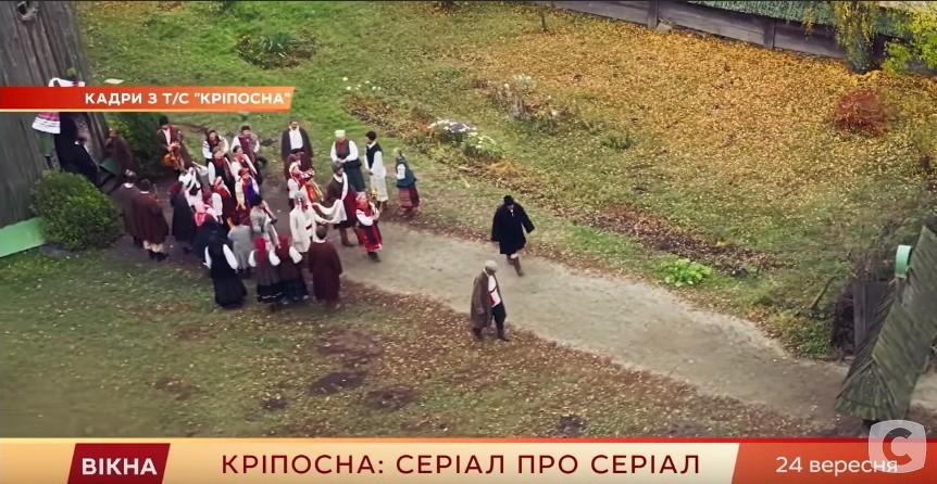 Как сериал «Крепостная» возрождает украинские традиции свадьба