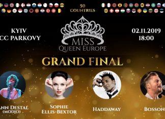 2 ноября в Киеве состоится Гранд Финал европейского конкурса красоты «Miss Queen Europe 2019» 2