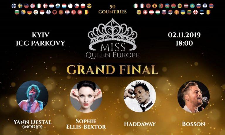 2 ноября в Киеве состоится Гранд Финал европейского конкурса красоты «Miss Queen Europe 2019»