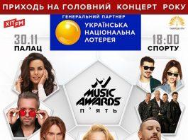 M1 Music Awards Пять номинанты и гости церемонии