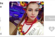 Miss Queen Europe 2019 в Киеве прошел грандиозный финал международного конкурса красоты