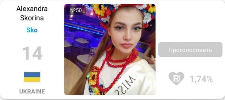 Miss Queen Europe 2019: в Киеве прошел грандиозный финал международного конкурса красоты
